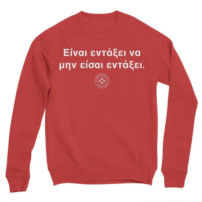 IT'S OK Greek White Lettering Men's Sponge Fleece Sweatshirt by Hope for the Day Shop