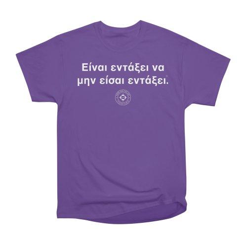 image for IT'S OK Greek White Lettering
