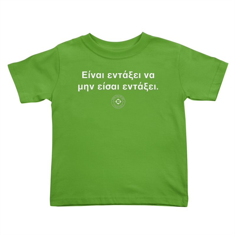 IT'S OK Greek White Lettering Kids Toddler T-Shirt by Hope for the Day Shop