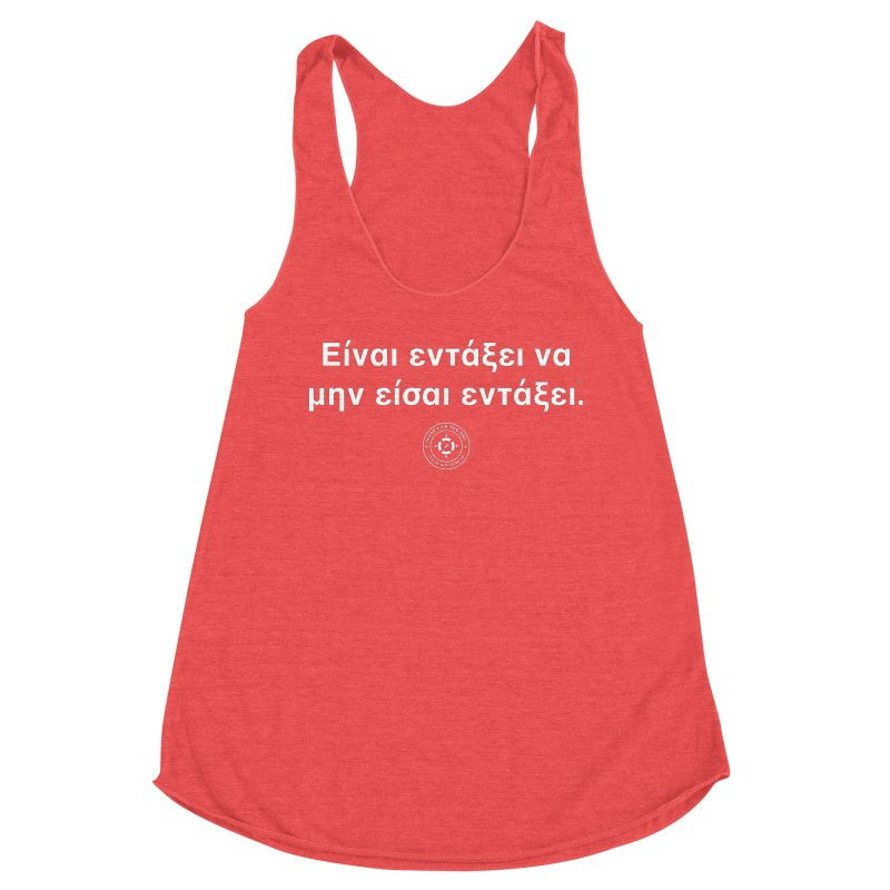IT'S OK Greek White Lettering Women's Tank by Hope for the Day Shop