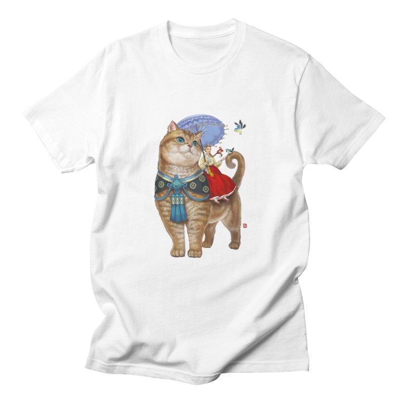 Hosico Hanbok Women's Unisex T-Shirt by Hosico's Artist Shop