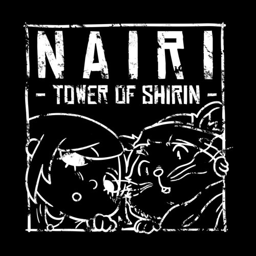 Nairi-Tower-Of-Shirin