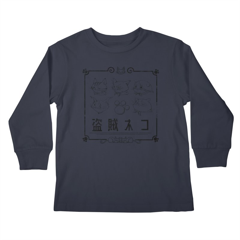 Meet the Cat Gang! (Japanese - Black) Kids Longsleeve T-Shirt by Hound Picked Games