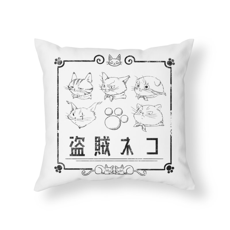 Meet the Cat Gang! (Japanese - Black) Home Throw Pillow by Hound Picked Games