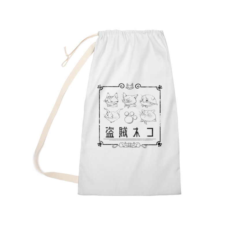 Meet the Cat Gang! (Japanese - Black) Accessories Laundry Bag Bag by Hound Picked Games