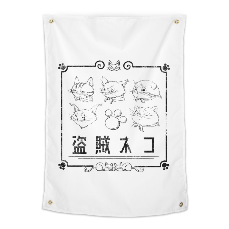 Meet the Cat Gang! (Japanese - Black) Home Tapestry by Hound Picked Games