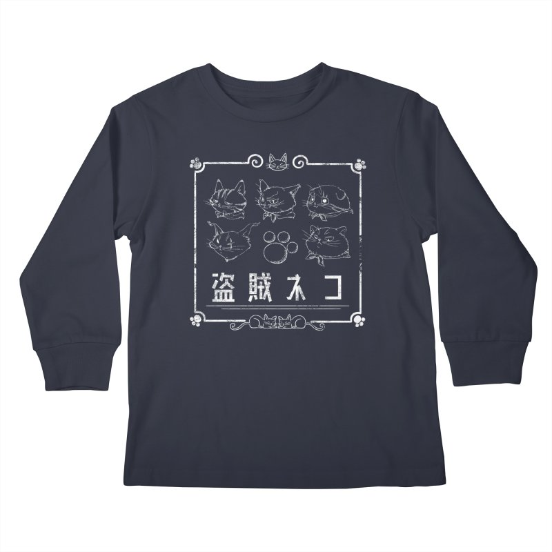 Meet the Cat Gang! (Japanese - White) Kids Longsleeve T-Shirt by Hound Picked Games