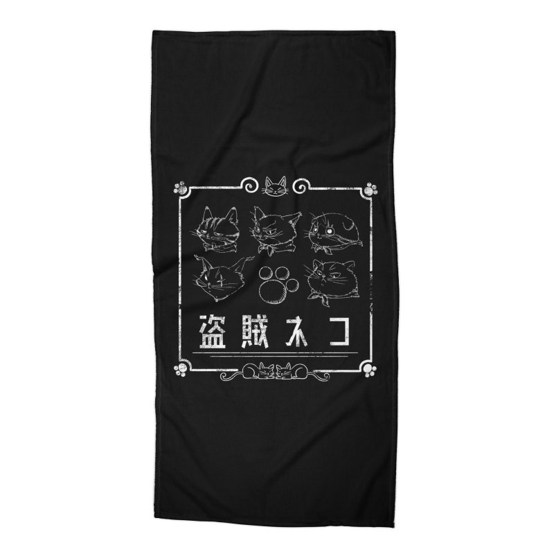 Meet the Cat Gang! (Japanese - White) Accessories Beach Towel by Hound Picked Games