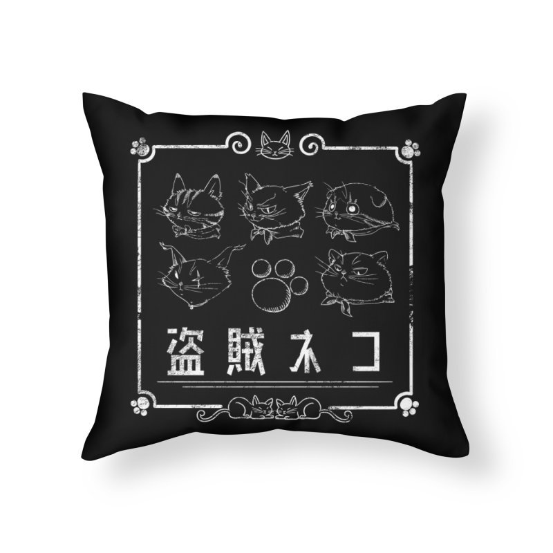 Meet the Cat Gang! (Japanese - White) Home Throw Pillow by Hound Picked Games