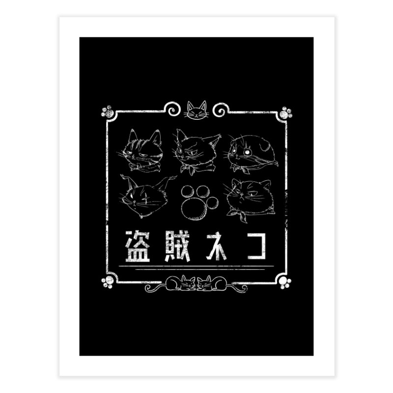 Meet the Cat Gang! (Japanese - White) Home Fine Art Print by Hound Picked Games