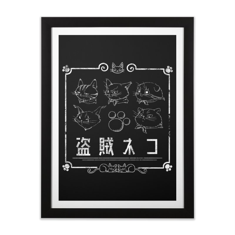 Meet the Cat Gang! (Japanese - White) Home Framed Fine Art Print by Hound Picked Games