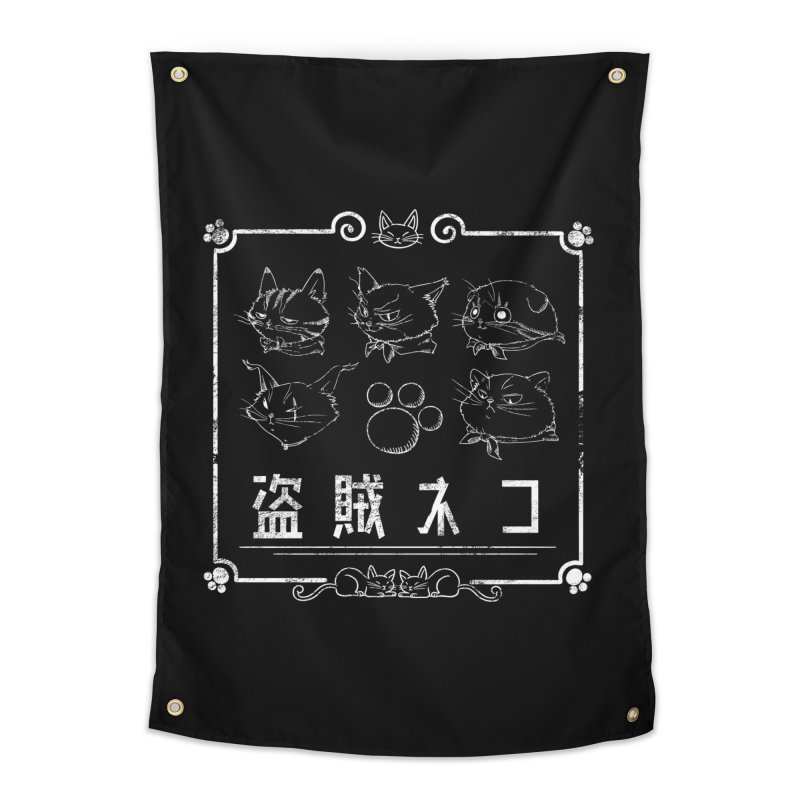 Meet the Cat Gang! (Japanese - White) Home Tapestry by Hound Picked Games