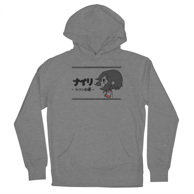 Lost in Thought... (Japanese - Black) Women's Pullover Hoody by Hound Picked Games