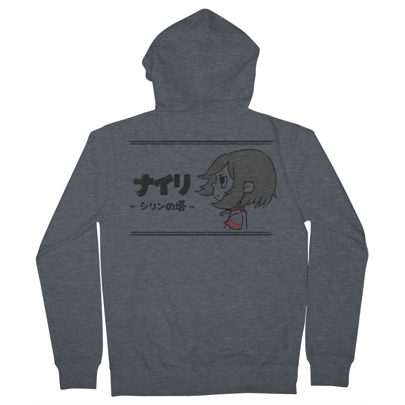 Lost in Thought... (Japanese - Black) Women's Zip-Up Hoody by Hound Picked Games