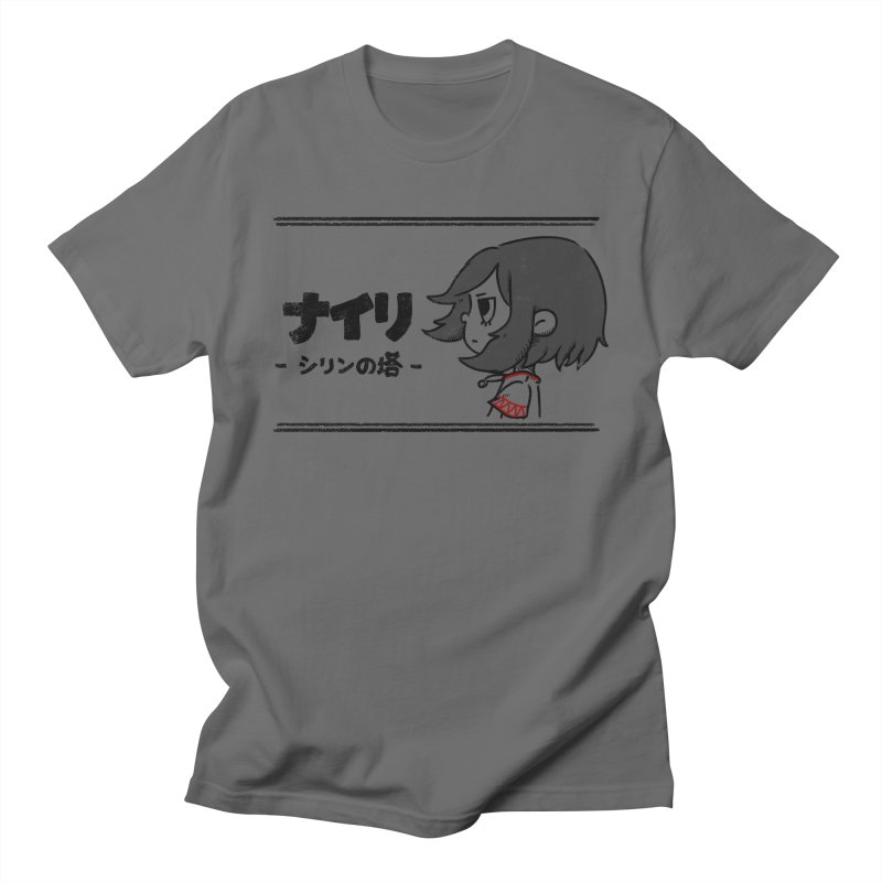 Lost in Thought... (Japanese - Black) Men's T-Shirt by Hound Picked Games