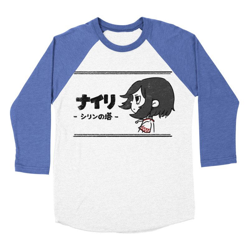 Lost in Thought... (Japanese - Black) Women's Baseball Triblend Longsleeve T-Shirt by Hound Picked Games