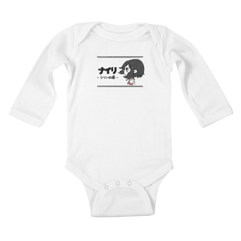 Lost in Thought... (Japanese - Black) Kids Baby Longsleeve Bodysuit by Hound Picked Games
