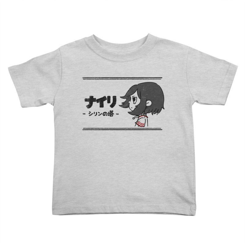 Lost in Thought... (Japanese - Black) Kids Toddler T-Shirt by Hound Picked Games