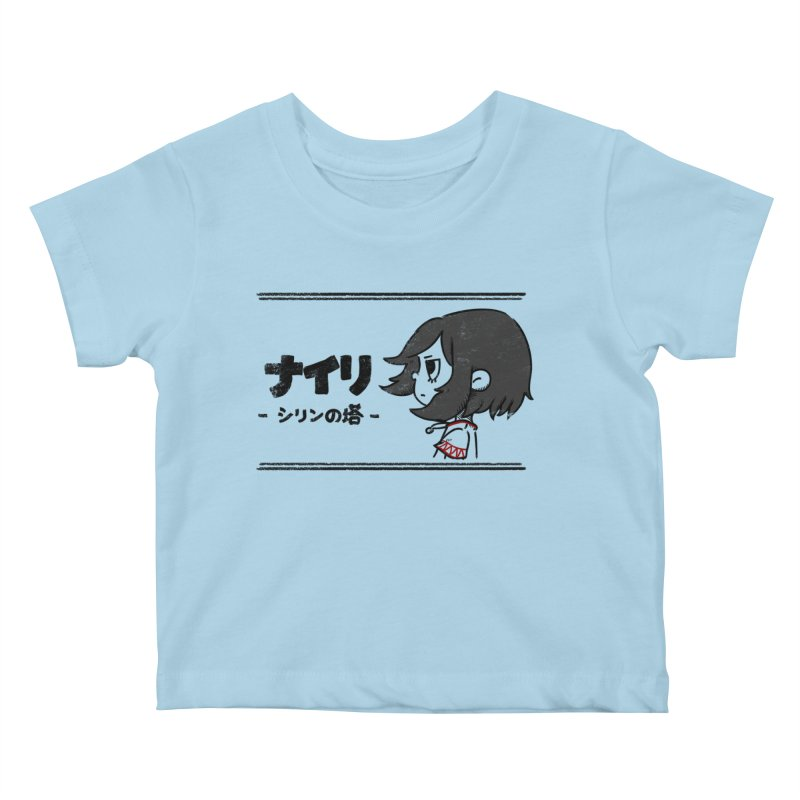 Lost in Thought... (Japanese - Black) Kids Baby T-Shirt by Hound Picked Games