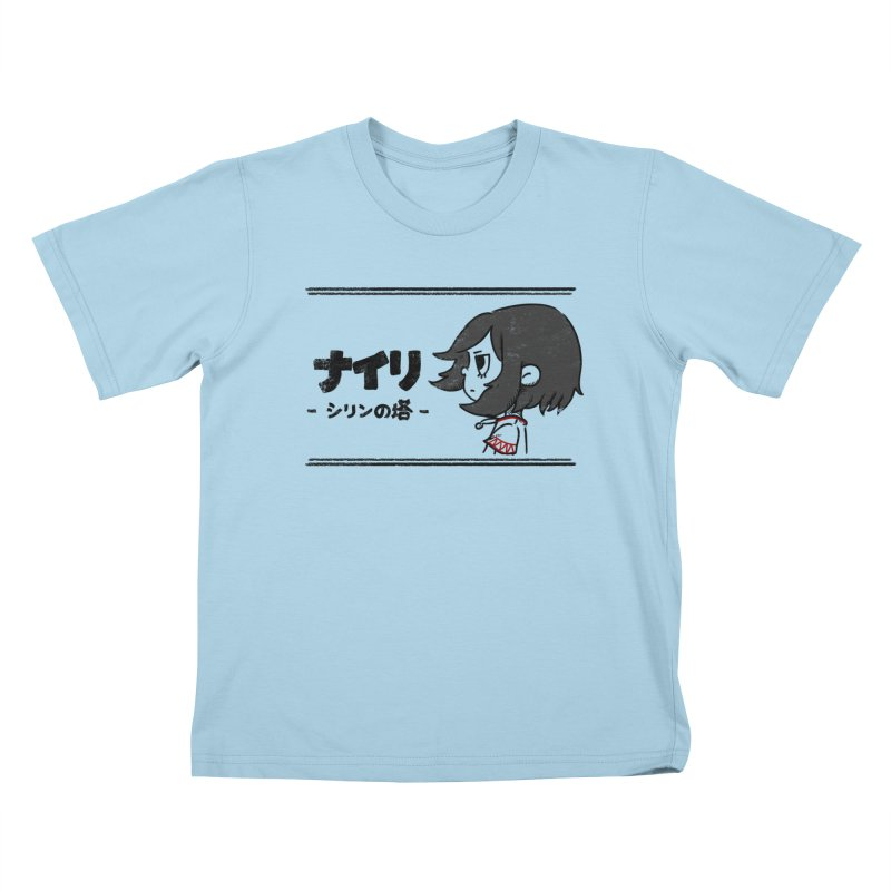 Lost in Thought... (Japanese - Black) Kids T-Shirt by Hound Picked Games