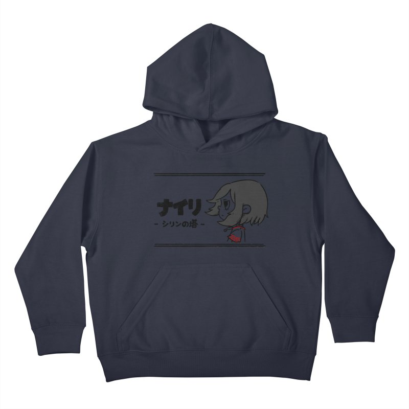Lost in Thought... (Japanese - Black) Kids Pullover Hoody by Hound Picked Games