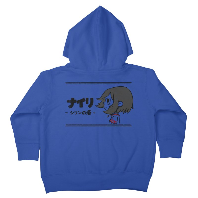 Lost in Thought... (Japanese - Black) Kids Toddler Zip-Up Hoody by Hound Picked Games