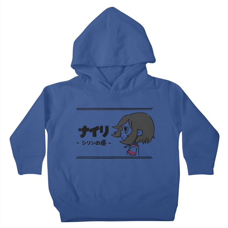 Lost in Thought... (Japanese - Black) Kids Toddler Pullover Hoody by Hound Picked Games