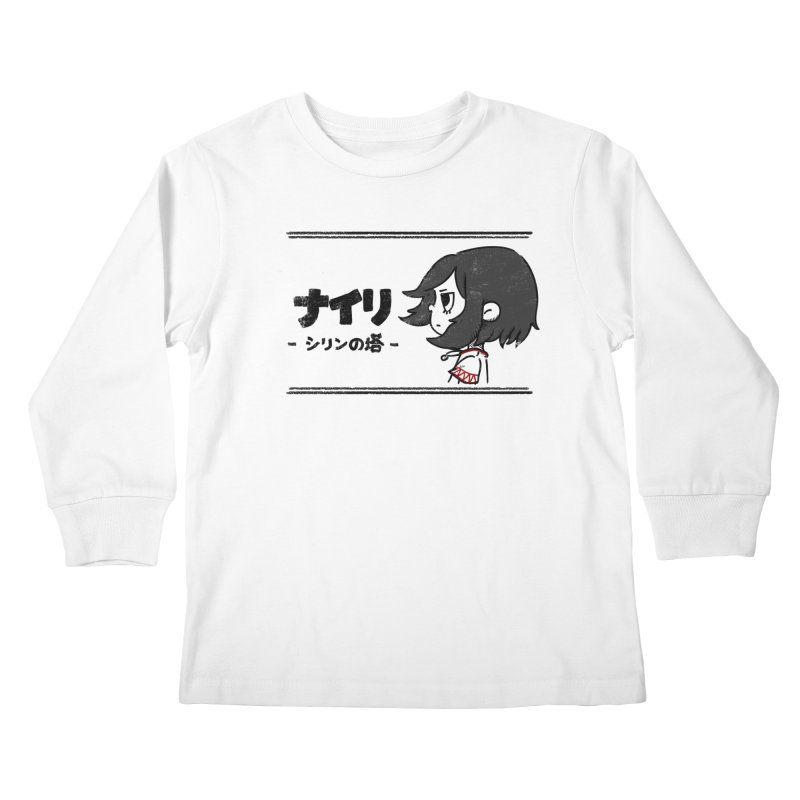 Lost in Thought... (Japanese - Black) Kids Longsleeve T-Shirt by Hound Picked Games