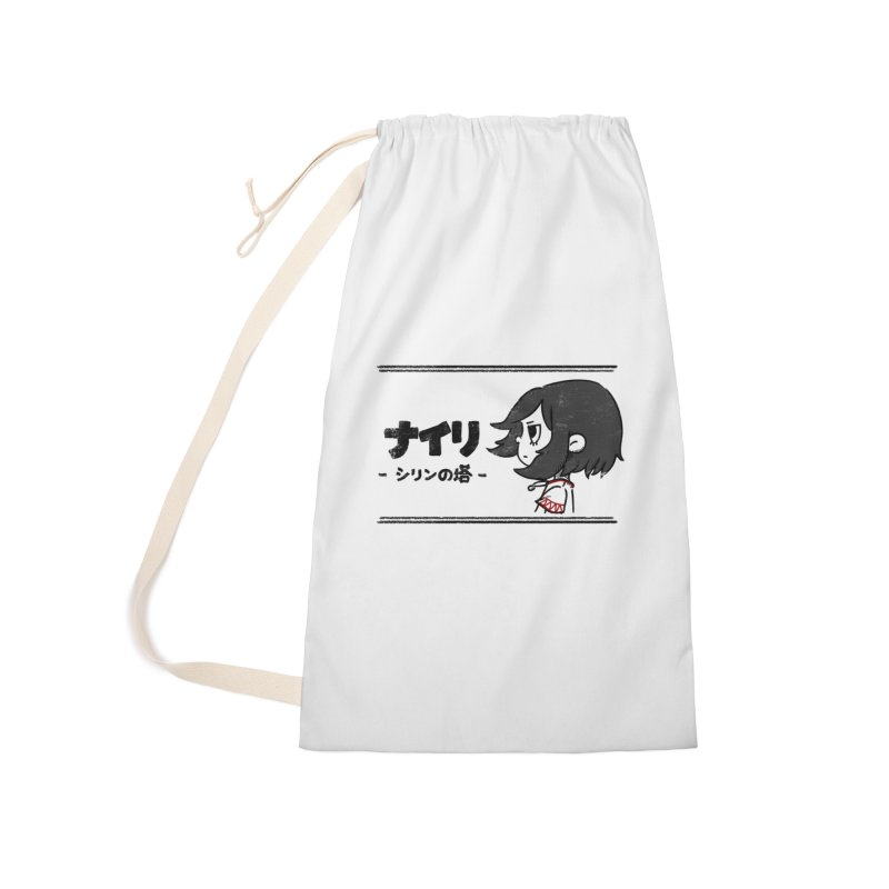Lost in Thought... (Japanese - Black) Accessories Laundry Bag Bag by Hound Picked Games