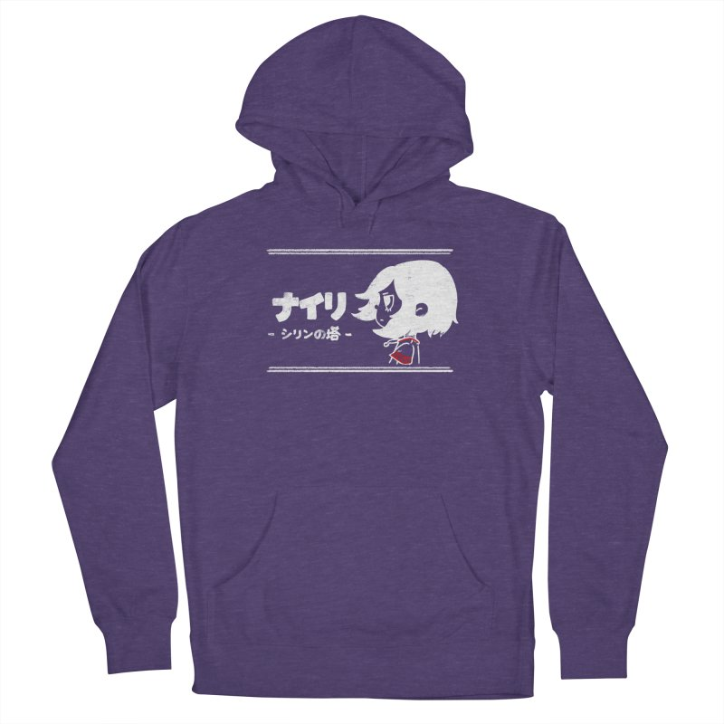 Lost in Thought... (Japanese - White) Men's Pullover Hoody by Hound Picked Games