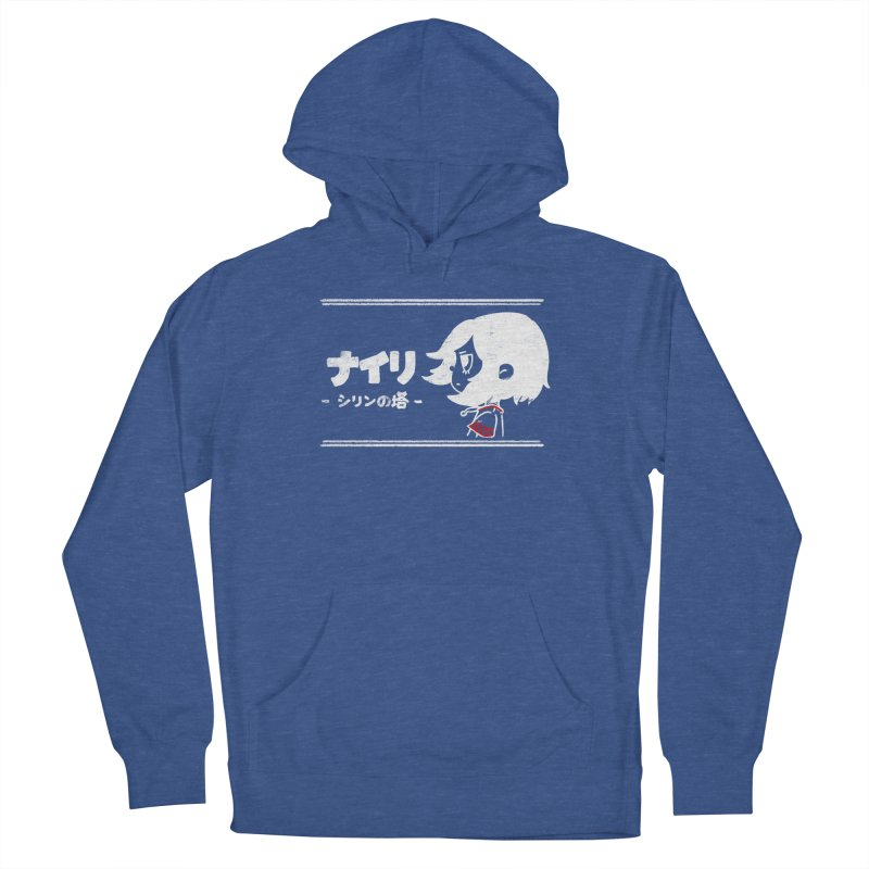 Lost in Thought... (Japanese - White) Women's Pullover Hoody by Hound Picked Games
