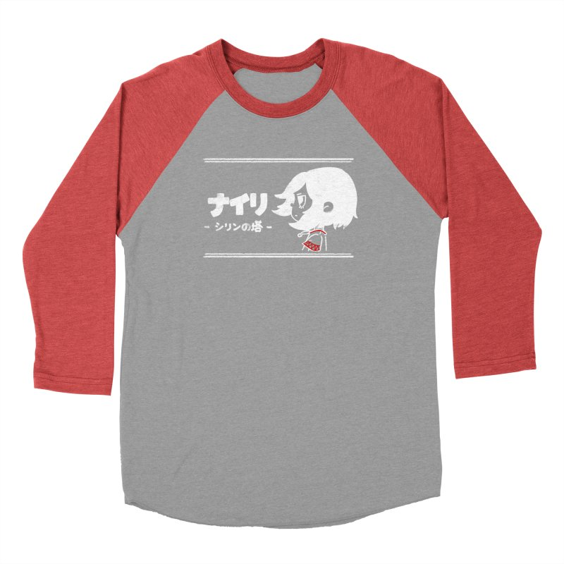 Lost in Thought... (Japanese - White) Men's Baseball Triblend Longsleeve T-Shirt by Hound Picked Games