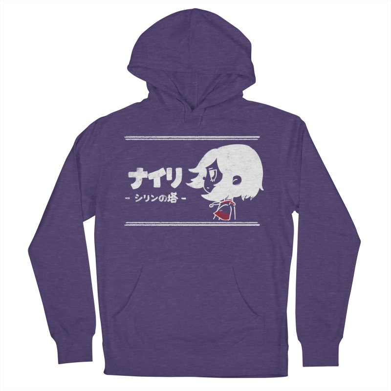 Lost in Thought... (Japanese - White) Women's French Terry Pullover Hoody by Hound Picked Games