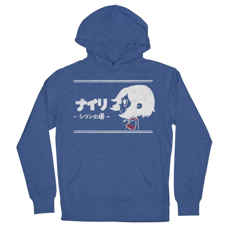 Lost in Thought... (Japanese - White) in Men's French Terry Pullover Hoody Heather Royal by Hound Picked Games