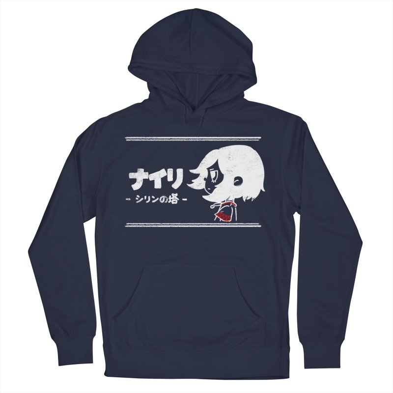 Lost in Thought... (Japanese - White) Men's French Terry Pullover Hoody by Hound Picked Games