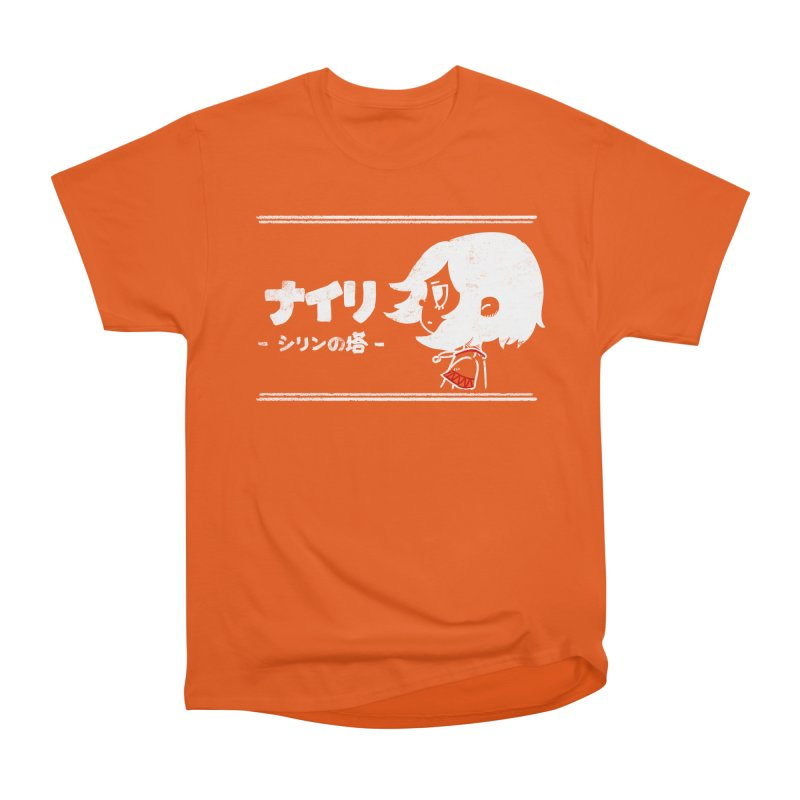 Lost in Thought... (Japanese - White) Men's Heavyweight T-Shirt by Hound Picked Games