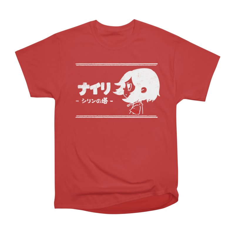 Lost in Thought... (Japanese - White) Women's Heavyweight Unisex T-Shirt by Hound Picked Games