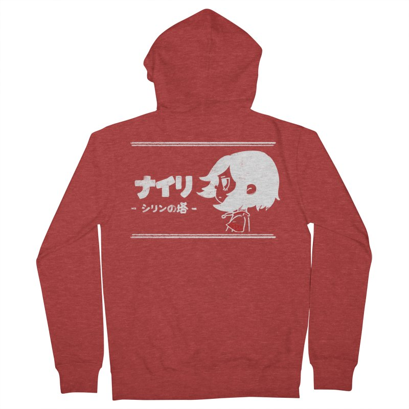 Lost in Thought... (Japanese - White) Women's French Terry Zip-Up Hoody by Hound Picked Games