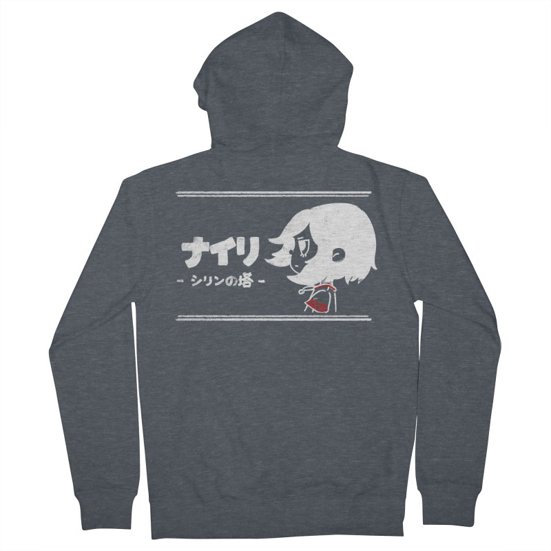 Lost in Thought... (Japanese - White) Men's French Terry Zip-Up Hoody by Hound Picked Games