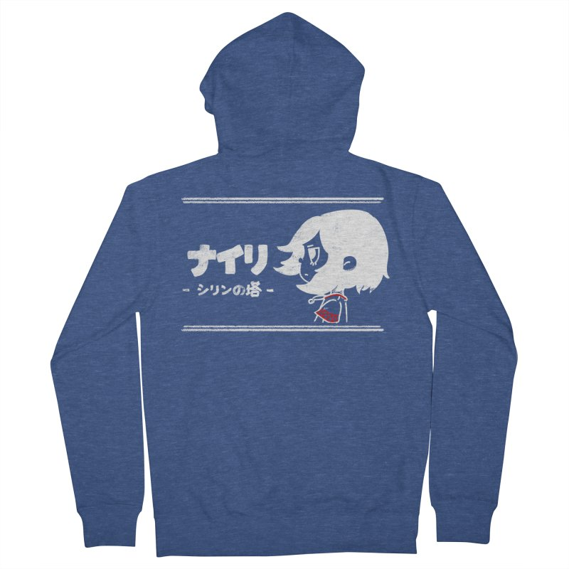 Lost in Thought... (Japanese - White) Men's Zip-Up Hoody by Hound Picked Games