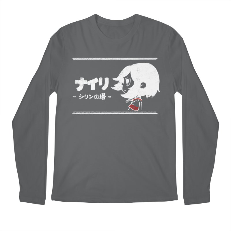 Lost in Thought... (Japanese - White) Men's Regular Longsleeve T-Shirt by Hound Picked Games
