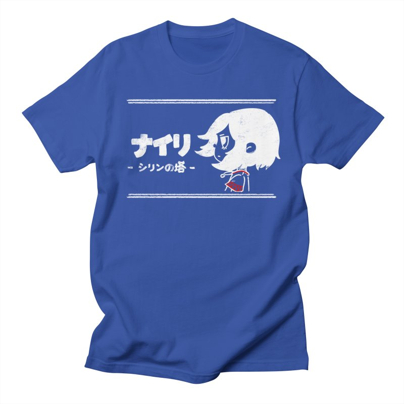 Lost in Thought... (Japanese - White) Men's Regular T-Shirt by Hound Picked Games