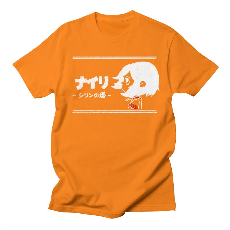 Lost in Thought... (Japanese - White) Women's Regular Unisex T-Shirt by Hound Picked Games