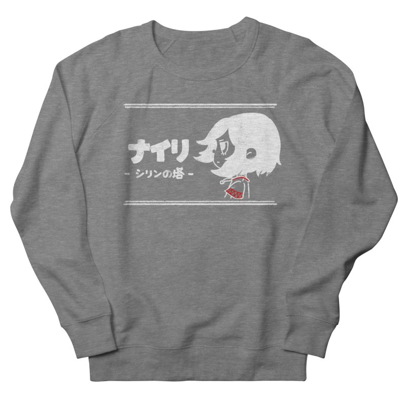 Lost in Thought... (Japanese - White) Women's French Terry Sweatshirt by Hound Picked Games