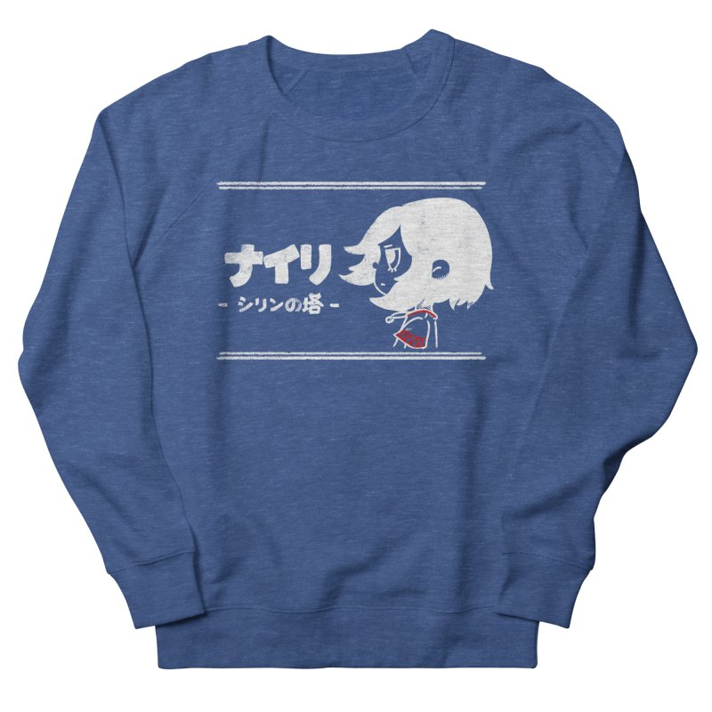 Lost in Thought... (Japanese - White) Men's French Terry Sweatshirt by Hound Picked Games