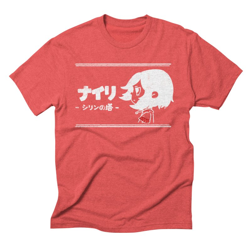 Lost in Thought... (Japanese - White) Men's Triblend T-Shirt by Hound Picked Games