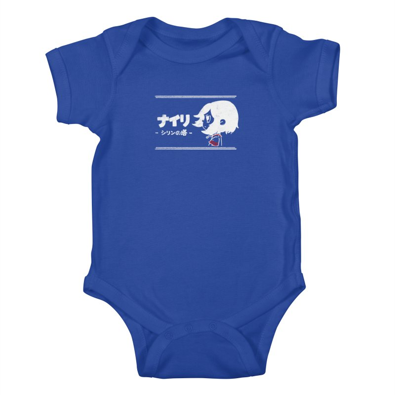 Lost in Thought... (Japanese - White) Kids Baby Bodysuit by Hound Picked Games