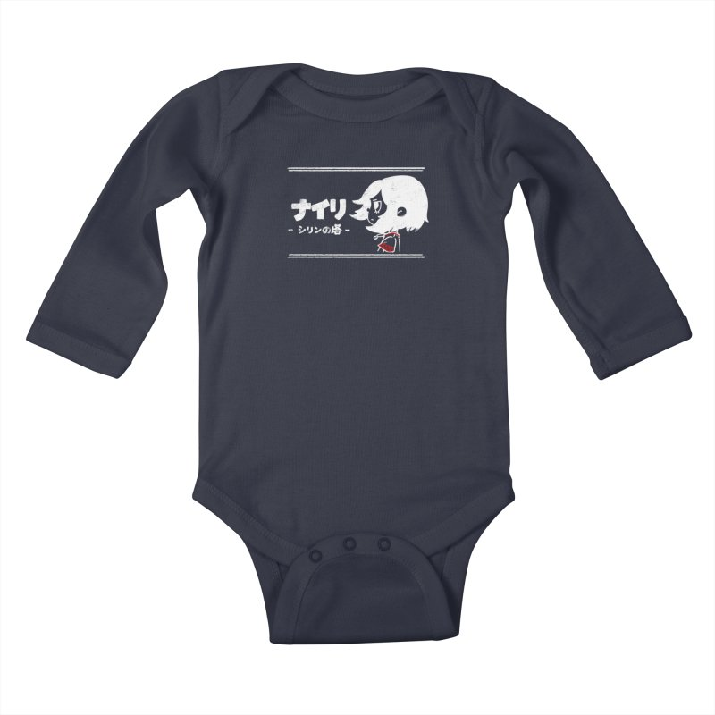 Lost in Thought... (Japanese - White) Kids Baby Longsleeve Bodysuit by Hound Picked Games