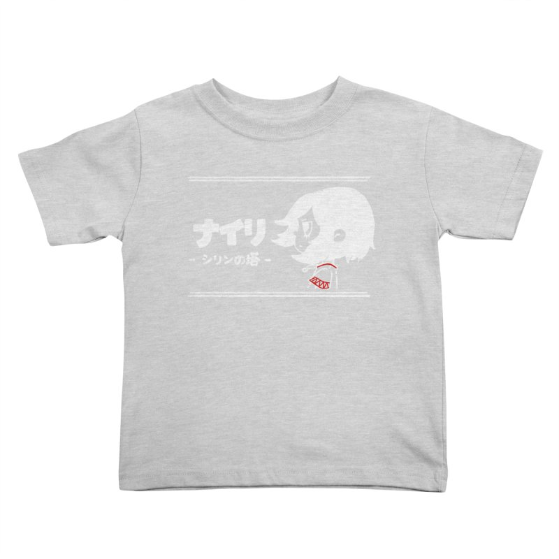 Lost in Thought... (Japanese - White) Kids Toddler T-Shirt by Hound Picked Games