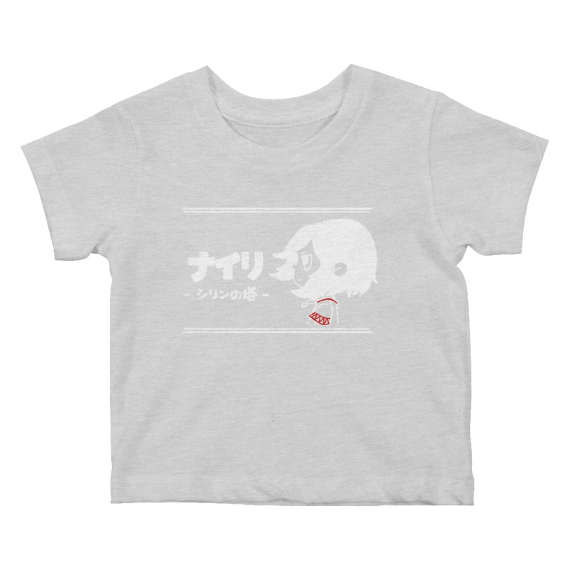 Lost in Thought... (Japanese - White) Kids Baby T-Shirt by Hound Picked Games